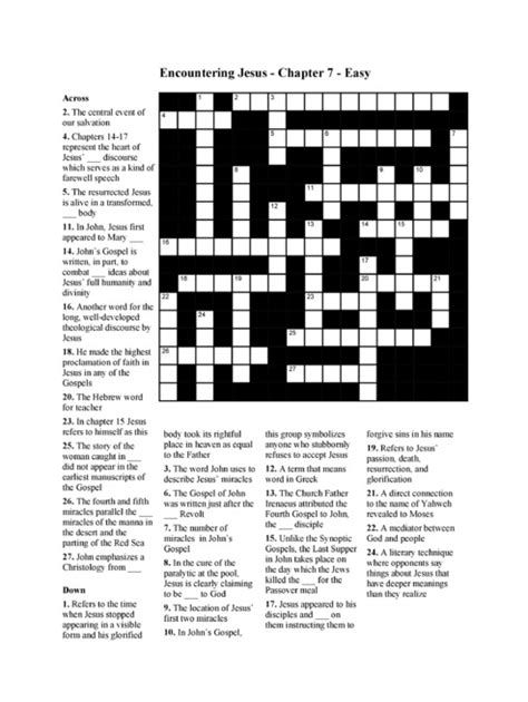 reference books crossword clue crossword puzzle easy ave press