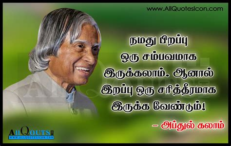 tamil wallpapers with quotes gallery tamil quotes wallpaper gallery