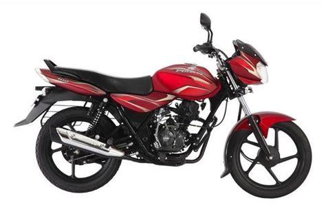 bike bajaj discover bajaj discover 100m price mileage review bajaj bikes