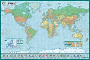To Scale World Map by World Map Scale Viewing Gallery