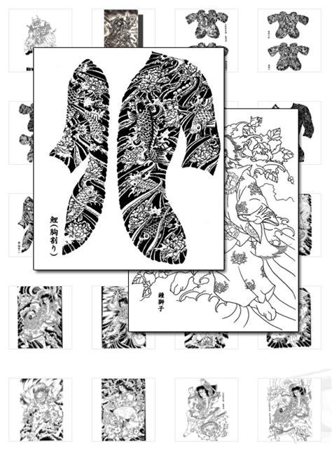 japanese tattoo ebook ultimate japanese art designs tattoos printable images