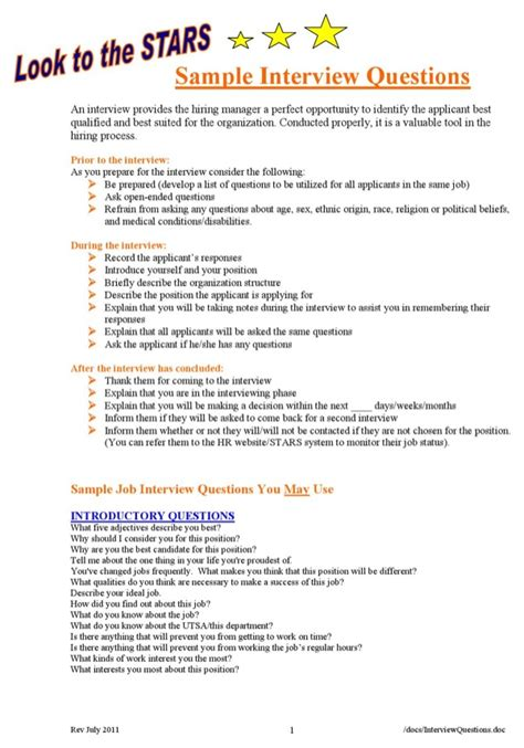 html layout interview questions download sle job interview questions 1 for free page