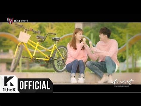 download lagu ost one fine day n berita foto video lirik lagu profil bio halaman