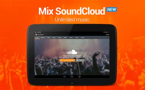 cross dj full version apk download cross dj pro android apk full version pro free download