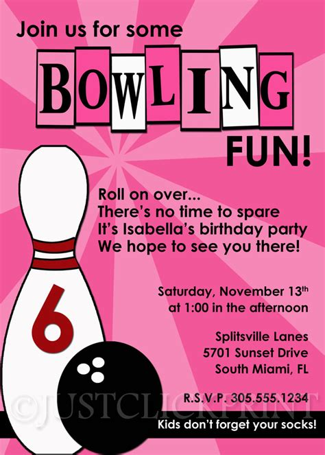 printable birthday invitations bowling 8 best images of printable boys bowling birthday