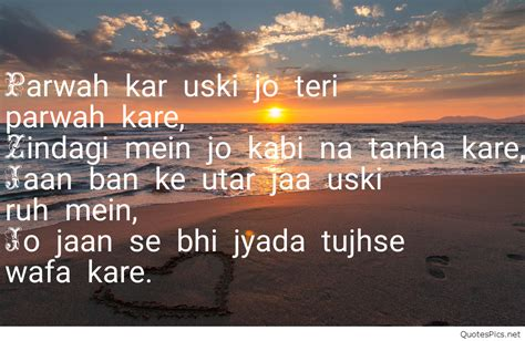 epic  hindi quotes  life  love images