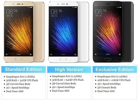 Anti Gores Xiaomi 5 Mi5 harga dan spesifikasi xiaomi mi 5s lengkap terbaru mei
