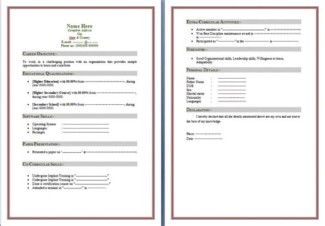 is there a resume template in microsoft word 2010 resume