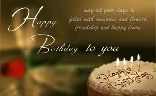 Happy birthday to you my dear friend birthday wishes greetings sms