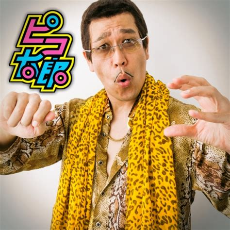 Ppap Pineapple Pen by Pikotaro Ppap Pen Pineapple Apple Pen Version