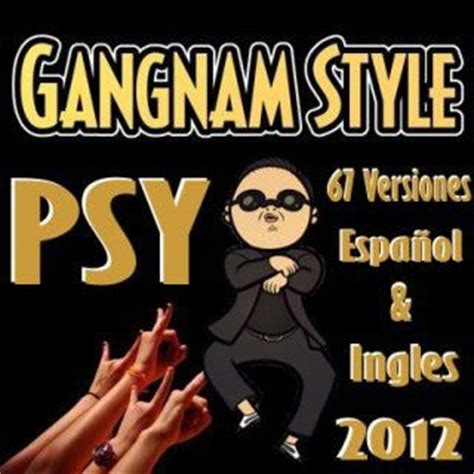 gangnam style mp3 download dj remix gangnam style pack remixes cd1 psy mp3 buy full