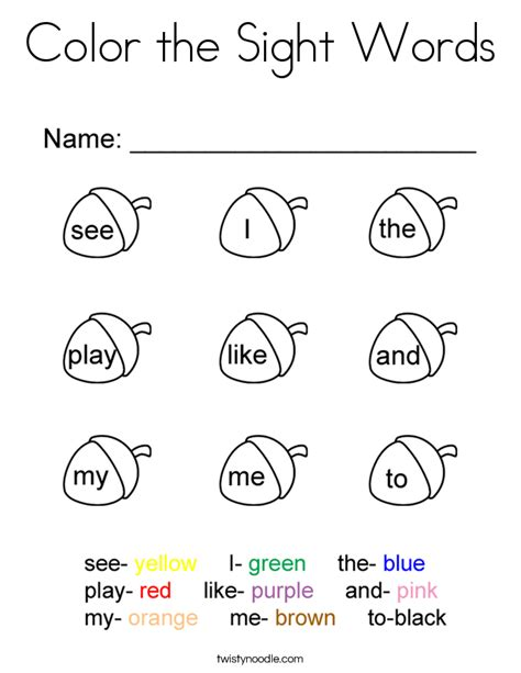 sight word free coloring pages on art coloring pages