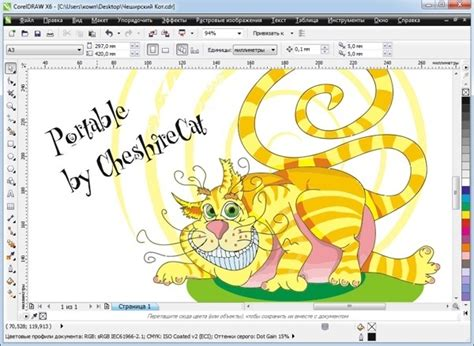 corel draw x6 update offline corel draw 12 vista 64 bit download free software hugo