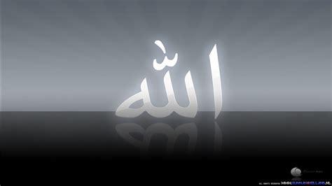 islamic wallpaper hd 1920x1080 full hd wallpapers co sunnah4holland