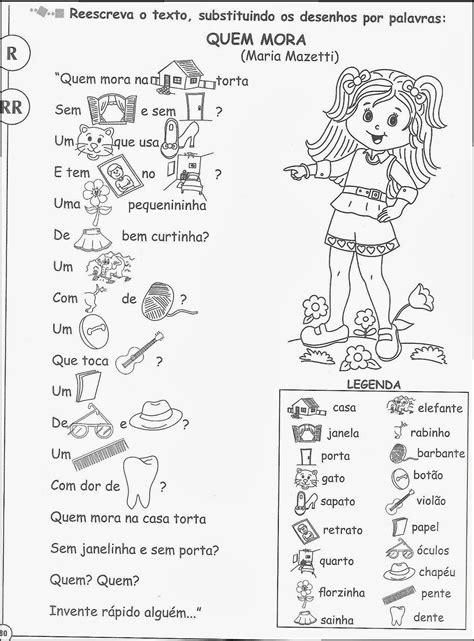 Atividades dos anos iniciais : Ortografia R_RR