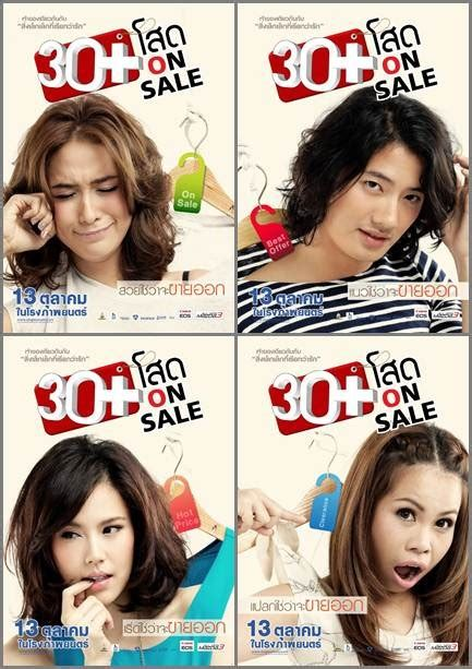 film horor komedi thailand 2015 thai comedy movie 2011
