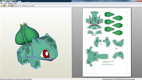 Papercraft Bulbasaur - francispdesma9 math and with graphing calculators