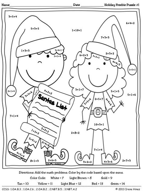 holiday coloring math pages freebie bright ideas this holiday season christmas math