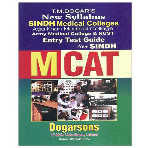 Mcat Syllabus For Mba by Tm Dogars New Syllabus Entry Test Guide Mcat Dogarsons