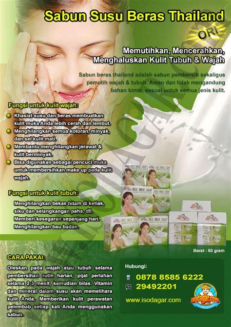 Sabun Thailand sabun beras thailand rice milk soap kemasan baru