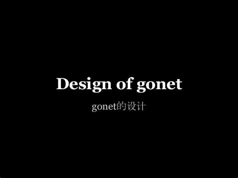 design pattern golang golang server design pattern
