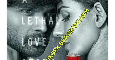 full hd video tera suroor tera suroor 2 2016 full movie dvdscr free download watch