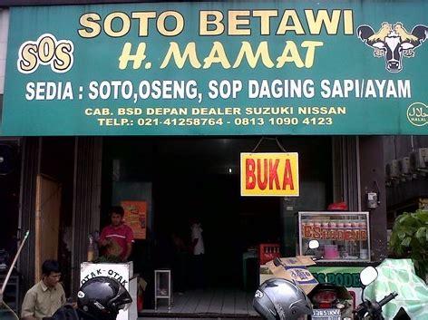 tempat makan  wajib  kunjungi tangsel