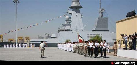 Abudhabi Navy naval base abu dhabi