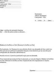 lettre de motivation nationalite employment application