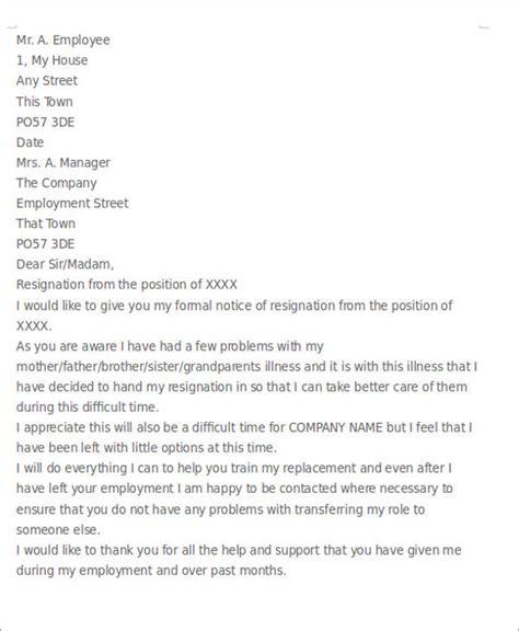25 unique resignation letter ideas on pinterest job resignation