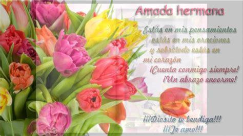 imagenes feliz dia hermana dia de las madres hermana www pixshark com images
