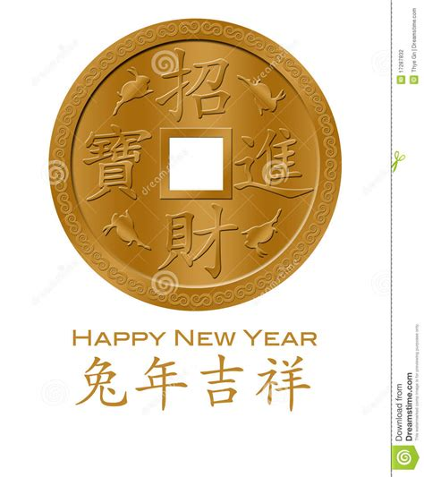 new year coin template coin clipart new year pencil and in color coin