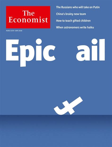 The Economist Which Mba October 2014 by Zuckerberg S Fall From Grace In 15 Magazine Covers