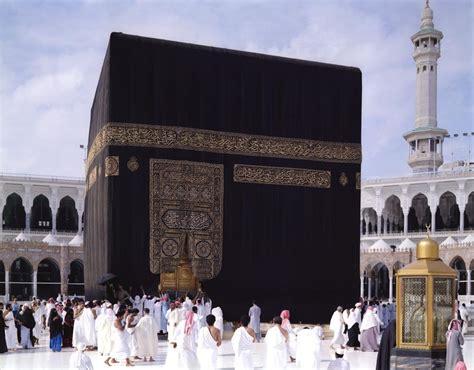 kaaba hd wallpapers 2013 islamic wallpapers kaaba