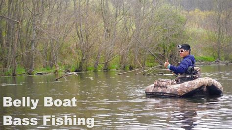 round belly boat belly boat bass fishing exploring aep recreation land