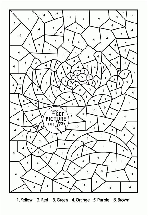 Color By Number Fruits Coloring Page For Kids Education Where Can You Find Coloring Books