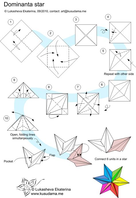 Printable Origami Star Instructions | fancy origami dominanta star folding instructions
