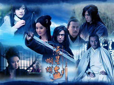 judul film perang dunia 2 terbaru sinopsis film silat mandarin 2 cerita silat