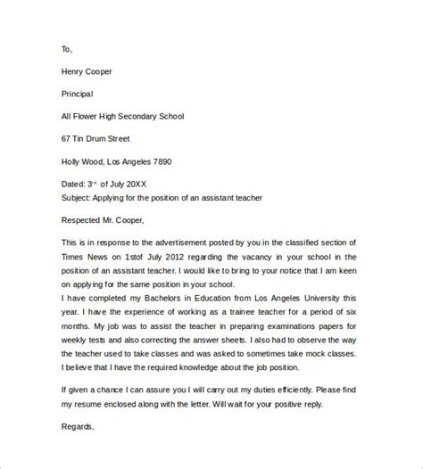 cover letter for a teaching assistant sle cover letter exle 12 free