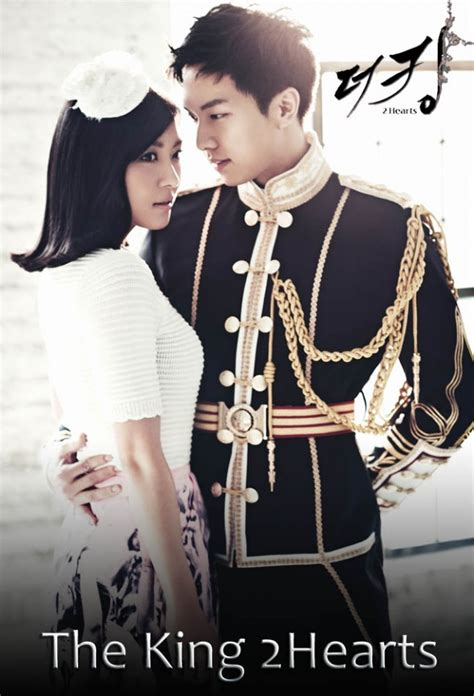 lee seung gi drama list review king 2 hearts 킹2hearts yoon da hyeon