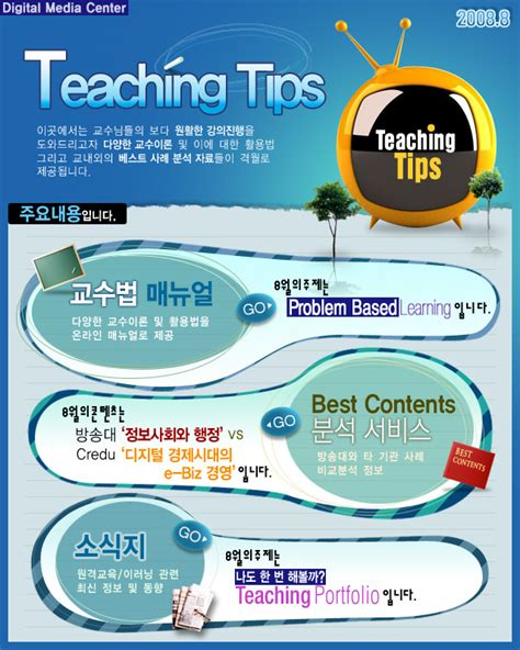 teaching tips tricks a professor s guide to thriving and surviving in the college classroom books e learning database e learning operation support service