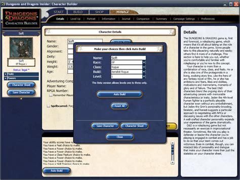 blog archives loadingcorp
