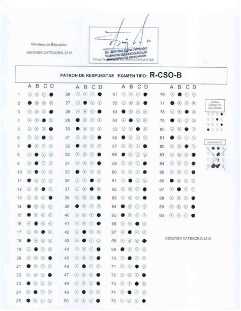 inscripcion al examen de ascenso magisterio bolivia 2016 inscripcion al examen ascenso 2016