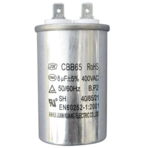 ac capacitor codes china ac motor run capacitor cbb65a 1 china motor run capacitor p2 capacitor