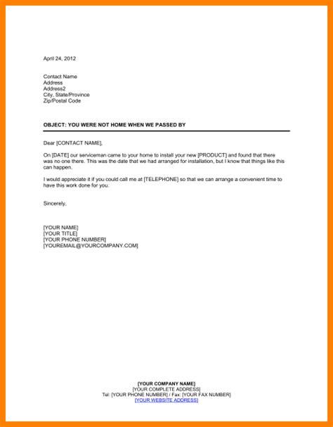 billing statement letter sample travel bill