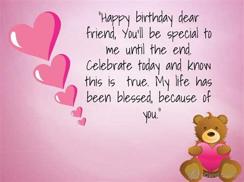 Birthday Card For Dear Friend Dear Friend Ecard Birthday Ecards Birthday Greeting
