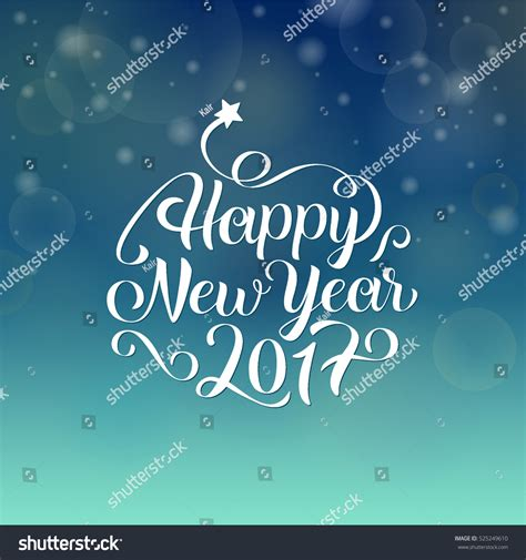 happy new year lettering greeting happy new year 2017 lettering stock vector 525249610