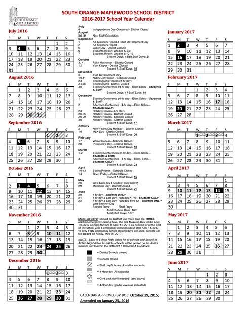 Columbia Schools Calendar Columbia 2017 Calendar Calendar 2017