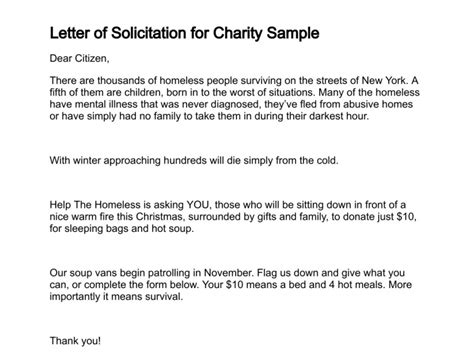 Fundraising Letter For A Sick Person Letter Of Solicitation