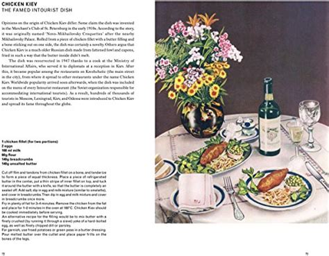 cccp cook book true 0993191118 cccp cook book true stories of soviet cuisine media books non fiction cooking books